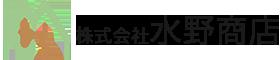 株式会社水野商店